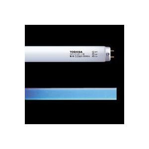 ☆東芝 カラー蛍光ランプ(蛍光灯) 直管ラピッドスタート形 40形 青色 調光専用 FLR40S・EB/M・A|alllight