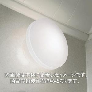 パナソニック 補修用カバー ブライト照明カバー 浴室灯用 バスルーム 照明カバーのみ GK9AL0101 alllight