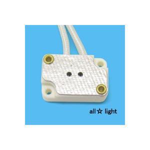 ☆アサヒ ハロゲンソケット セト製 G4・GX4・GZ4口金用 HS-G400-150E|alllight