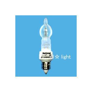 ☆パナソニック ミニハロゲン電球 マルチレイアPRO 75W形 【単品】 JD110V50WNP/E-W|alllight