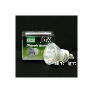 ☆USHIO ダイクロハロゲン JDRφ35 35W 広角 【単品】 JDR110V35WLW/K3|alllight