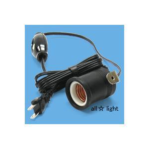 ☆LPL ランプホルダー(写真撮影用ソケット) MS−12 E26口金 150W対応 L18558-12|alllight