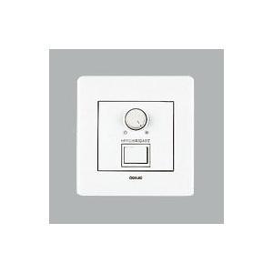 ☆ODELIC LED・蛍光灯用調光器 ダイヤル式(ロータリー式) 100V PWM方式 LC1422|alllight