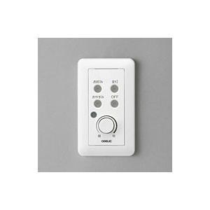 ☆ODELIC LED専用調光器 ダイヤル式(ロータリー式) メモリー調光スイッチ 位相制御方式 LC602|alllight