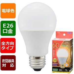 オーム電機 LED電球一般電球形 全方向タイプ 電球色 白熱電球60W形相当 E26口金 LDA7L-G AG93(06-3407) ≪特別限定セール!≫≪あすつく対応商品≫|alllight