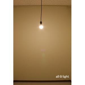 ☆オーム電機 LED電球 一般電球形 電球色 白熱電球60W形相当 E26口金 [2個入] LDA7L-G AS24 2P(06-3181) ≪特別限定セール!≫ ≪あすつく対応商品≫|alllight|03
