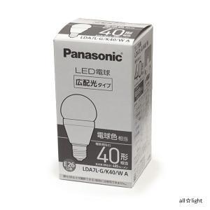 ☆パナソニック LED電球 一般電球タイプ 6.6W E26口金 電球色相当 40W形相当 485lm 密閉器具対応 LDA7L-G/K40/W A≪特別限定セール!≫≪あすつく対応商品≫|alllight|02