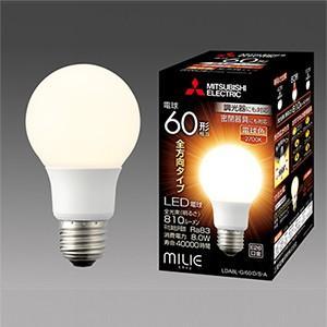 ☆三菱 LED電球 ミライエ 密閉器具対応 調光器対応形 一般電球形 全方向タイプ(220度) E26口金 電球色 白熱電球60W形相当 LDA8L-G/60/D/S-A alllight