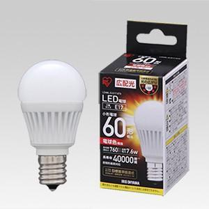 ☆アイリスオーヤマ エコハイルクス LED電球 小形電球形 小形電球60形相当 全光束760lm 電球色相当 E17口金 広配光タイプ LDA8L-G-E17-6T3 alllight