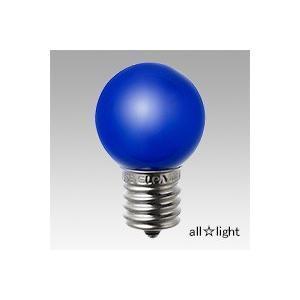☆ELPA エルパボール LED電球 LED装飾電球 ミニボールタイプ カラー 1.2W ブルー(青色) E17口金 LDG1B-G-E17-G242|alllight