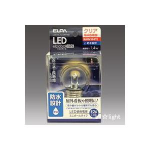 ☆ELPA エルパボール LED電球 ミニボールタイプ サイン球 直径40mm(G40) 1.4W クリア 電球色相当 E26口金 防水設計 LDG1CL-G-GWP256|alllight