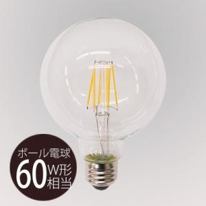 ☆アイリスオーヤマ LEDフィラメント電球 ボール電球形 クリアタイプ ボール電球60W形相当 電球色相当 E26口金 全方向タイプ LDG7L-G-FC|alllight