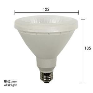 ☆ELPA エルパボール LED電球 ビームランプタイプ 15.0W 電球色相当 E26口金 1000lm 屋内・屋外兼用 外径122mm 【単品】 LDR15L-M-G051|alllight|03