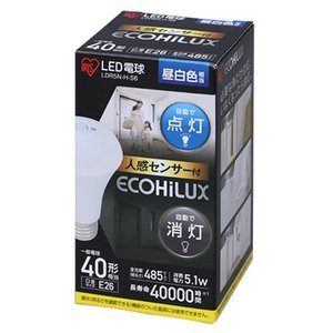 ☆アイリスオーヤマ エコハイルクス LED電球 レフランプ形 一般電球40形相当 全光束485lm 人感センサー付 昼白色相当 E26口金 LDR5N-H-S6|alllight