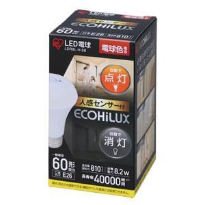 ☆アイリスオーヤマ エコハイルクス LED電球 レフランプ形 一般電球60形相当 全光束810lm 人感センサー付 電球色相当 E26口金 LDR8L-H-S6|alllight