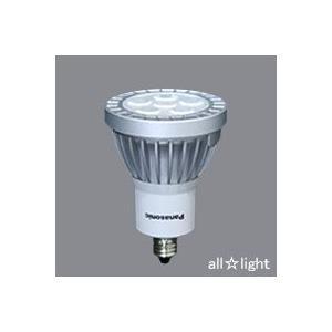 ☆パナソニック LED電球 ハロゲン電球タイプ φ50 広角 30° 8.0Wタイプ 全光束550lm E11口金(ネジタイプ) 白色相当 4000K LDR8W-W-E11