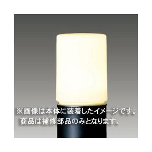 ☆東芝 補修用グローブ(パッキン付き) ガラス・乳白 施設用 LEDX88007 ※受注生産品|alllight