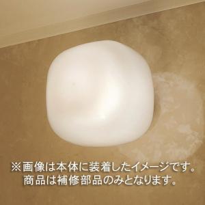 パナソニック 補修用カバー 四角丸ブラケット照明カバー 浴室灯用 バスルーム 照明カバーのみ LKH550501 alllight