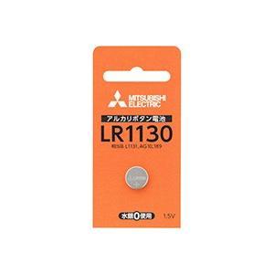 ☆三菱 アルカリボタン電池 1.5V LR1130D/1BP alllight