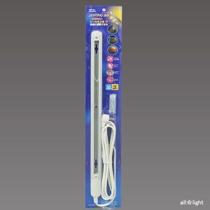 ☆ELPA ライティングバー(配線ダクトレール) コンセント型(プラグ付き) 0.5m アイボリー コード長3m LRC-050B(IV)|alllight
