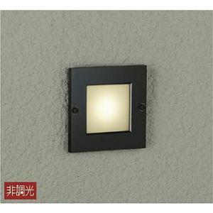 ☆DAIKO LEDアウトドアフットライト(LED内蔵) LZW-91572YB|alllight