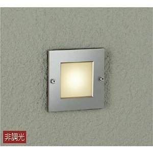 ☆DAIKO LEDアウトドアフットライト(LED内蔵) LZW-91572YS|alllight