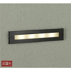 ☆DAIKO LEDアウトドアフットライト(LED内蔵) LZW-91575YB|alllight