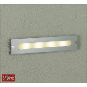 ☆DAIKO LEDアウトドアフットライト(LED内蔵) LZW-91575YS|alllight