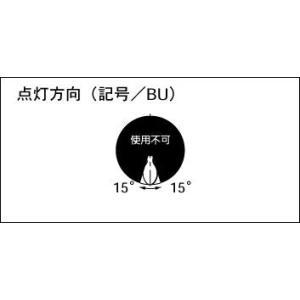 ☆パナソニック マルチハロゲン灯(水銀灯系) E39口金 一般形 蛍光形 下向点灯形 250W 【単品】 MF250L/BUSC/N|alllight|02