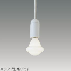 ☆MAXRAY ペンダントライト 引掛けシーリング 本体色ホワイト(白)  E17口金用 60Wまで (ランプ別売り) MP4352-01 ≪現行品特別SALE≫|alllight