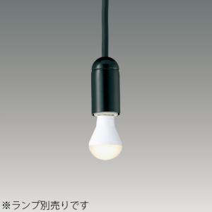☆MAXRAY ペンダントライト 引掛けシーリング 本体色ブラック(黒) E17口金用 60Wまで (ランプ別売り) MP4352-02 ≪現行品特別SALE≫|alllight