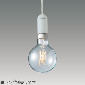 ☆MAXRAY ペンダントライト 引掛けシーリング 本体色ホワイト(白)  E26口金用 100Wまで (ランプ別売り) MP4353-01 ≪現行品特別SALE≫|alllight