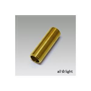 ☆★ G1/8(PF1/8)ニップル 真鍮製 全長30mm G1/8(PF1/8)NIPPLE30mm