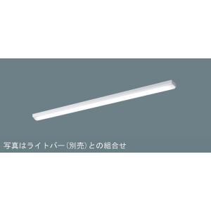 パナソニック LEDベースライト 本体 40形 直付型 iスタイル(トラフ型) L1225 H50 ※ライトバー別売 NNLK41509|alllight