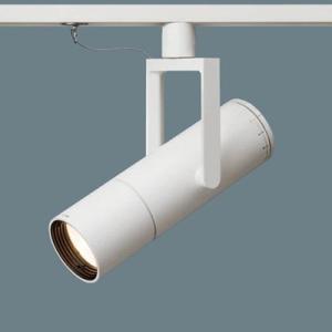 ☆パナソニック LED照明器具 配線ダクトレール用 高演色スポットライト 個別調光 J12V75形(...