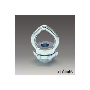 ☆★ オンカン(蛍光灯器具吊り下げ用金具) 4分(1/2−12mm) OZ-2|alllight