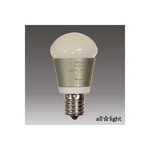 ☆ENDO LEDZ LAMP LED電球 ミニクリプトン球形 フロスト 電球色タイプ ミニクリプトン球40W相当 5W E17口金 440lm RAD-427L(LDA5L-H-E17/S)|alllight