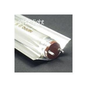 ☆★ 蛍光灯カバー ルミキャップ 40W 反射・UVカット・スリム管用 【単品】 S-05|alllight