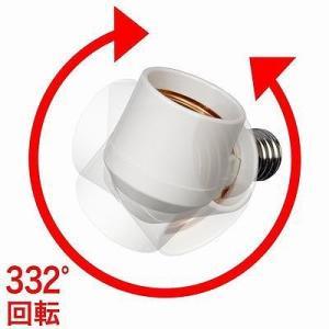 ヤザワ LED電球専用可変式ソケット E17⇒E26口金 SF1726V|alllight|03