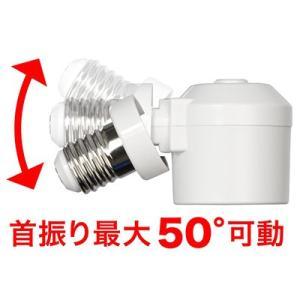 ヤザワ LED電球専用可変式ソケット E17⇒E26口金 SF1726V|alllight|04