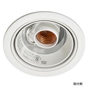 ヤザワ LED電球専用可変式ソケット E17⇒E26口金 SF1726V|alllight|05