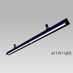 ☆TES LIGHTING 配線ダクトレール用 LEDベースライト リビアーノ 1200mmタイプ 色温度:5000K(昼白色相当) 本体色:黒 TFL-8452B-50|alllight