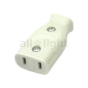 ☆パナソニック ベター小型コードコネクタボディ...の関連商品8