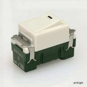 ☆パナソニック フルカラースイッチ 埋込スイッチB(片切) 15A 300V ミルキーホワイト WN5001 alllight