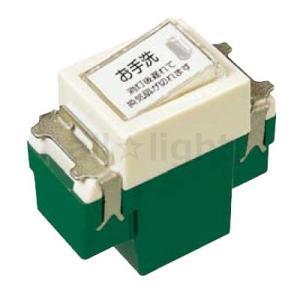パナソニック フルカラー配線器具 埋込トイレ換気スイッチ 換気扇消し遅れ3分 AC10A 100V用 ミルキーホワイト WN5276 alllight