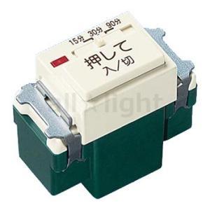 パナソニック フルカラー配線器具 埋込電子浴室換気タイマスイッチ 2線式配線 90分・30分・15分 5〜50W用 ミルキーホワイト WN5293K alllight
