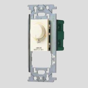 ☆パナソニック フルカラー配線器具 ムードスイッチB(片切) プレートなし 白熱灯用 別回路用スイッチスペース付 ロータリー式  AC100V 400W WN575149|alllight