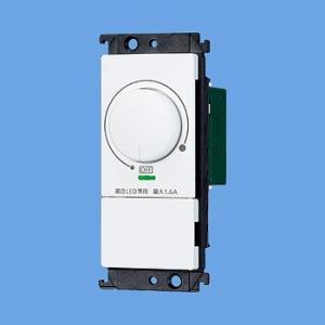 ☆パナソニック LED専用調光器 コスモワイドシリーズ ワイド21 LED埋込調光スイッチ(ロータリー式) LED埋込調光スイッチB(片切) WT57511W|alllight
