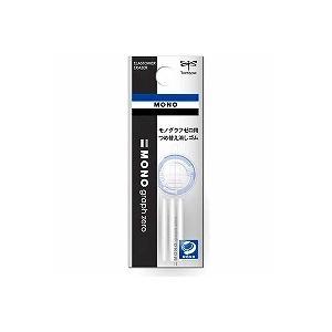 【× 5 パック 】モノグラフ ゼロ用 つめ替え消しゴム ER-MGU  トンボ鉛筆|allmail
