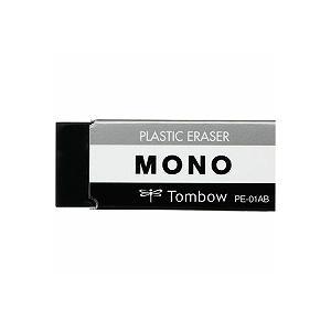 【 3セット】MONO 消しゴム モノPE01 ブラック PE-01AB  トンボ鉛筆|allmail